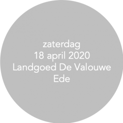 200205 datum